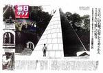 image/ireihi-2004-06-11T14:09:11-1.jpg
